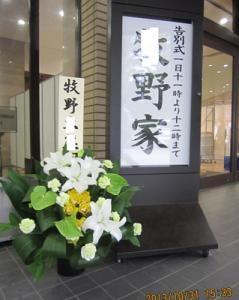 yoyohata20131101